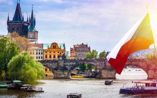 Как переехать на ПМЖ в Чехию из России?