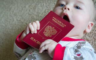 Нужен ли загранпаспорт для новорожденного и как его оформить?