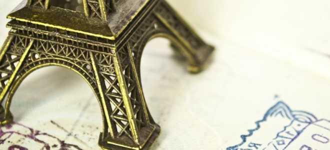 Способы проверки готовности визы во Францию