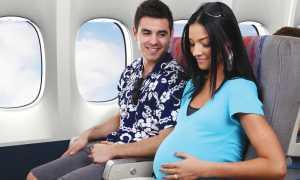 Нужна ли страховка для беременных при выезде за границу?