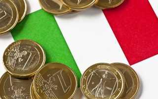 Сколько стоит виза в Италию в 2020 году?
