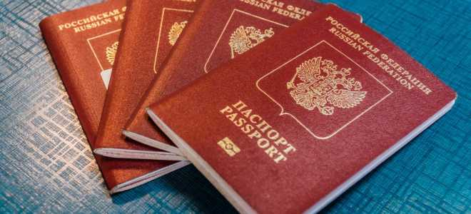 Как оформить загранпаспорт в 2020 году?