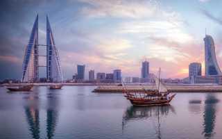 Въезд в Бахрейн для россиян: безвизовый транзит или национальная виза