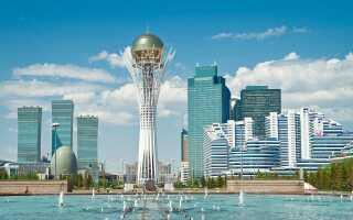 Условия въезда в Казахстан для россиян по российскому паспорту
