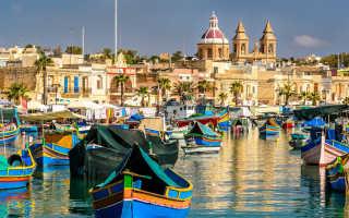 Как получить визу на Мальту для россиян в 2020 году?