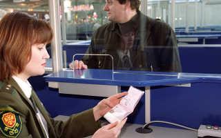 Минимальный срок действия загранпаспорта для поездки в разные страны