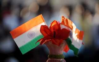 Сколько стоит виза в Индию в 2020 году?
