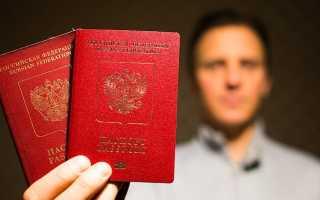 Можно ли получить второй загранпаспорт при наличии первого?
