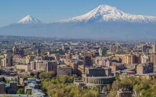 Поездка в Армению без загранпаспорта и визы: порядок въезда в 2020 году