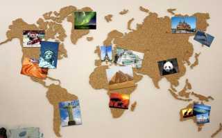 Что такое «Travel-history» и ее роль при рассмотрении визы в Америку