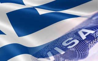 Сколько стоит виза в Грецию в 2020 году?