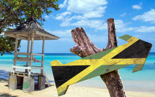 Въезд на Ямайку для россиян: нужна ли виза