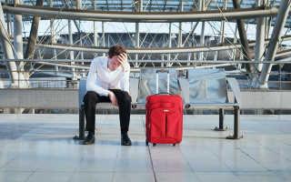 Как проверить свои долги и узнать, разрешен ли выезд за границу?