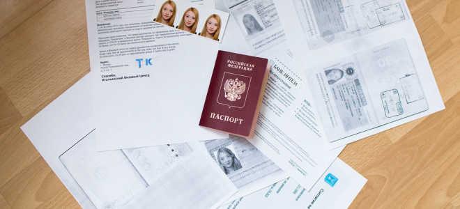 Документы для шенгенской визы: полный перечень 2020 года