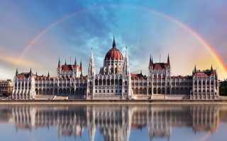 Как получить визу в Венгрию в 2020 году?
