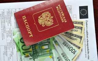 Сколько стоит сделать шенгенскую визу в 2020 году?