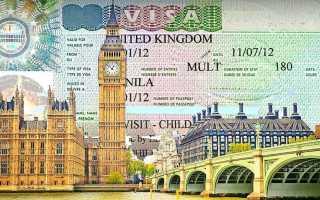 Британская виза подорожала