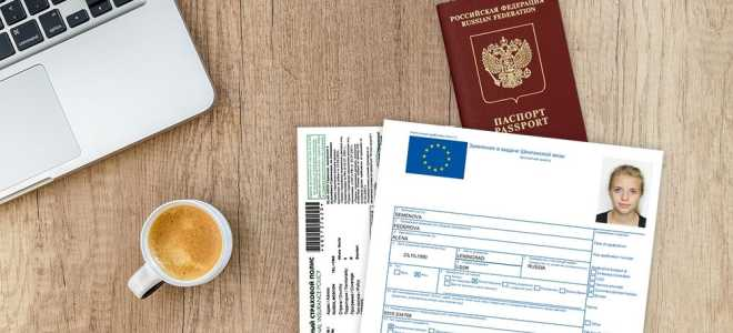 Как правильно заполнить анкету на финскую визу: образец заполнения 2020 года