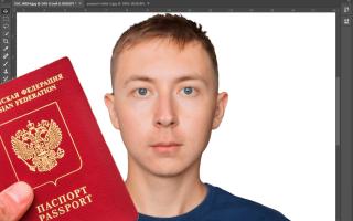 Как сделать и загрузить фото для загранпаспорта на Госуслуги?