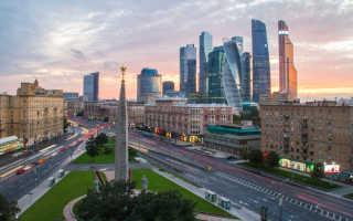 Как проще всего оформить шенгенскую визу в Москве?