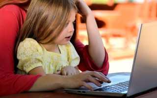 Как сделать загранпаспорт ребенку через Госуслуги?