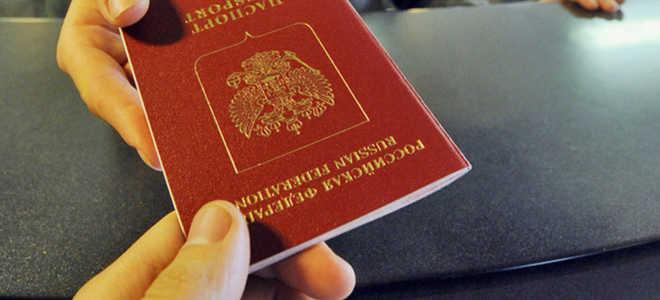 Как срочно сделать загранпаспорт в Санкт-Петербурге?