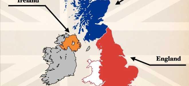 Чем отличаются Англия и Великобритания?
