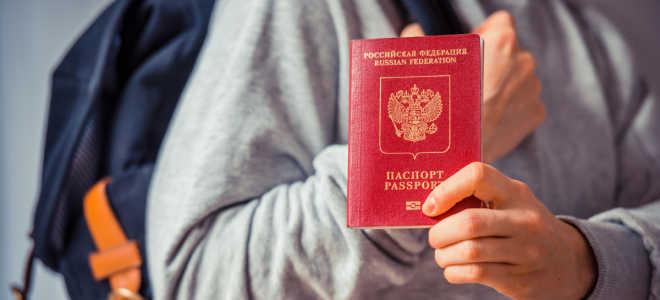 Способы срочного оформления загранпаспорта