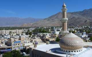 Виза в Оман для россиян: правила въезда и пребывания