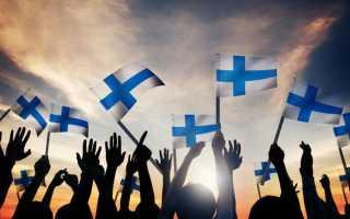 Как переехать на ПМЖ в Финляндию из России?