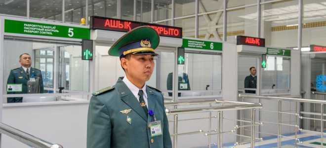 Как проверить запрет на выезд за границу для граждан Казахстана?