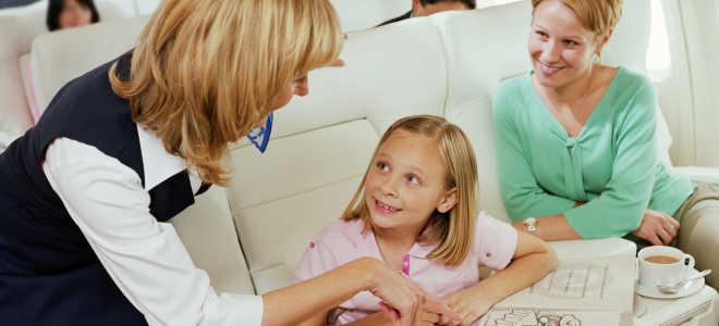 Как подготовиться к поездке с маленькими детьми?