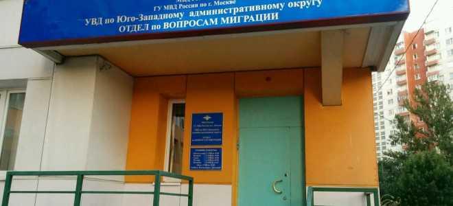 Как проще всего получить загранпаспорт в Москве?