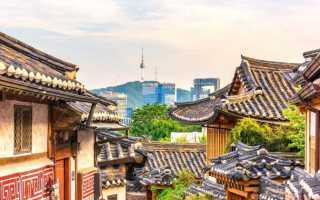 Нужна ли виза в Южную Корею для россиян в 2020 году?
