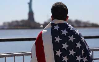 Как переехать в США на ПМЖ: способы эмиграции из России