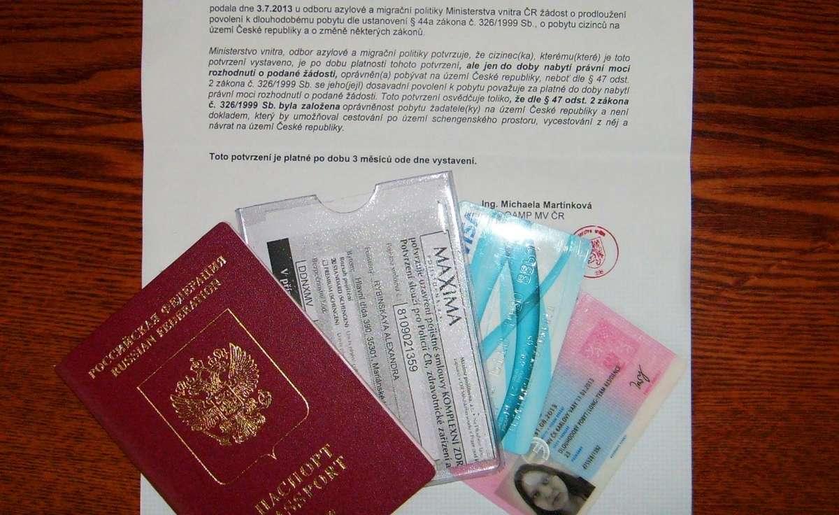 Подача документов на получение чешского гражданства