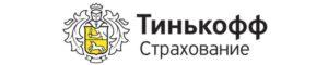 Тинькофф страхование: логотип компании