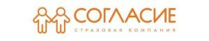 Согласие страховая компания: логотип компании