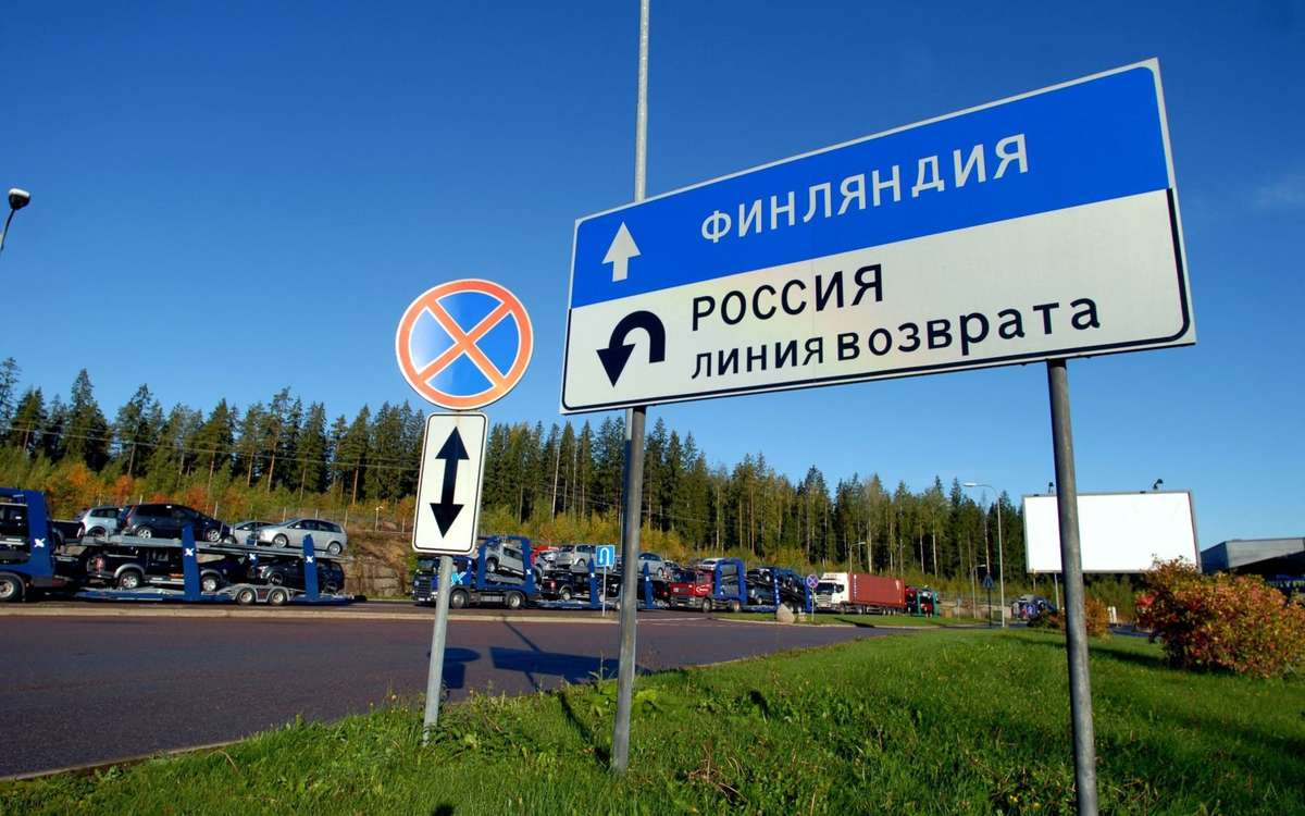 Граница России и Финляндии