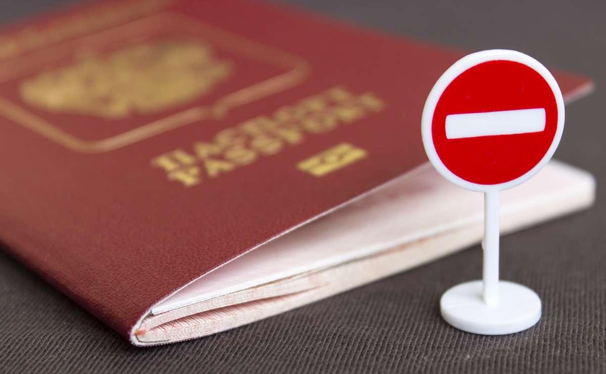 Отказ в выдаче финской визы