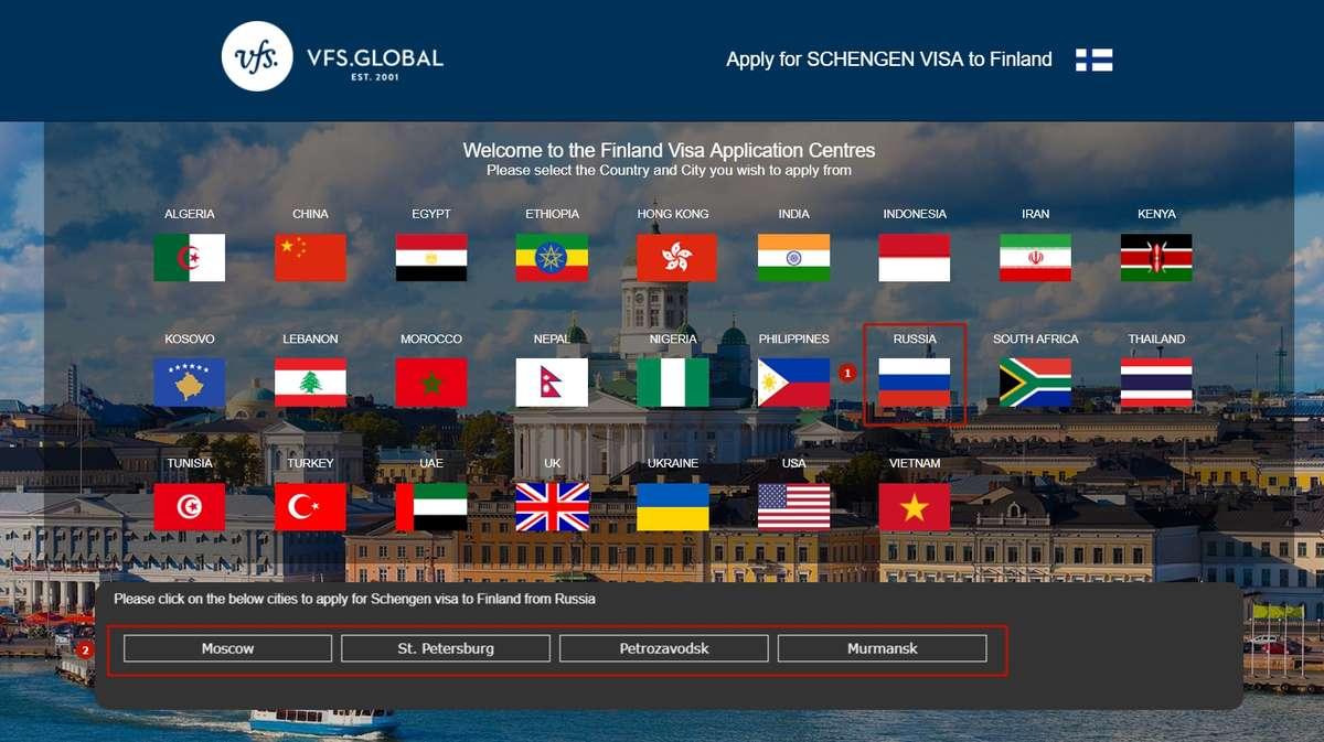 Сайт visa.finland.eu: выбор страны и города