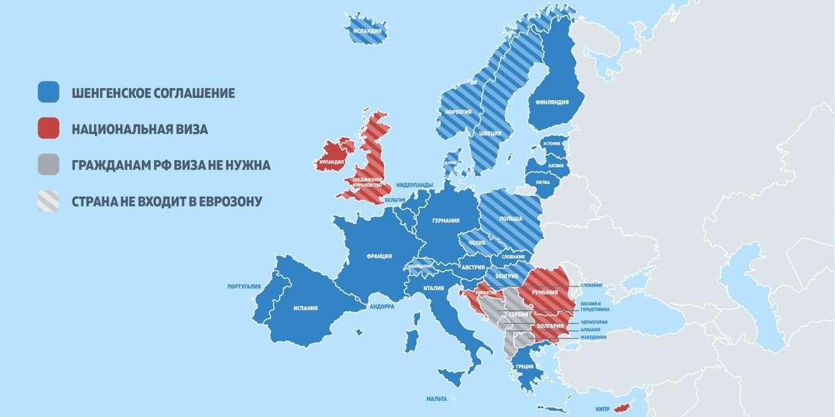 Карта Европы со странами шенгенского соглашения
