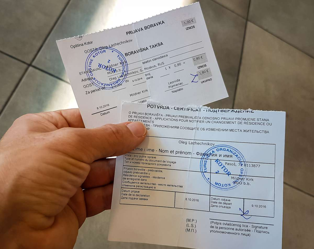 Белый картон - фото карточки регистрации