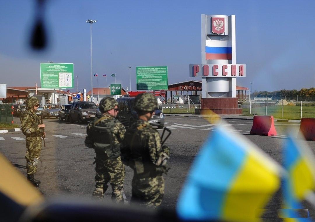 Пограничники Украины