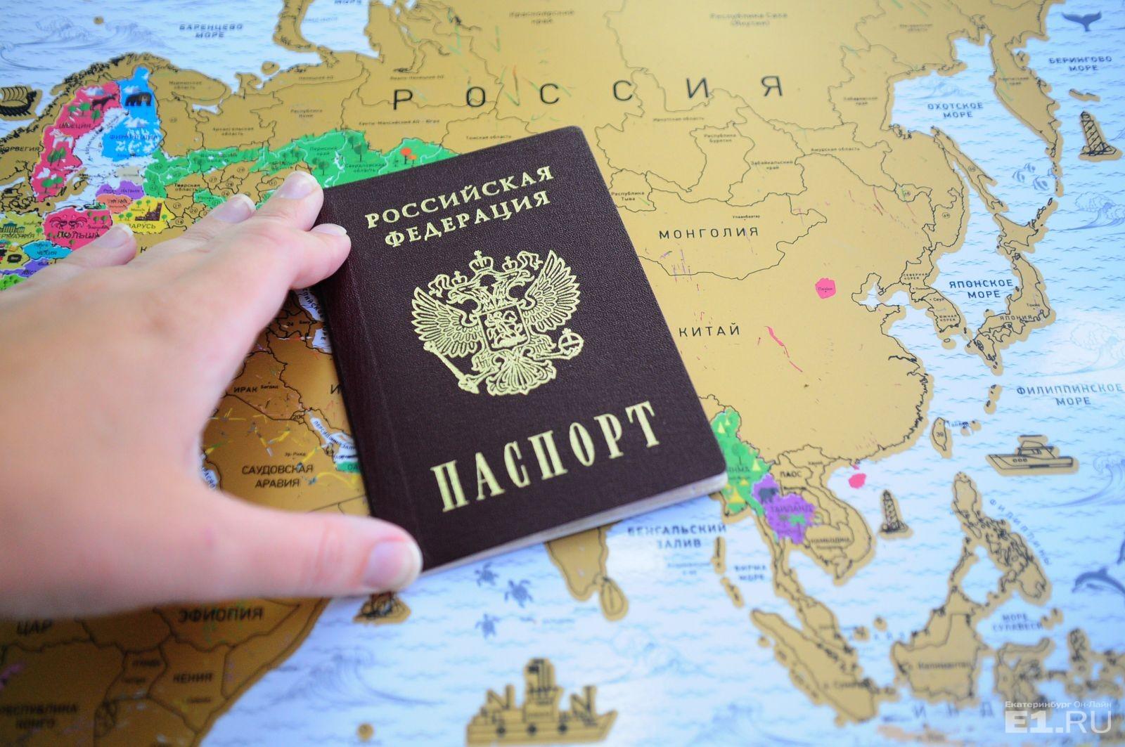 В страны СНГ по российскому паспорту
