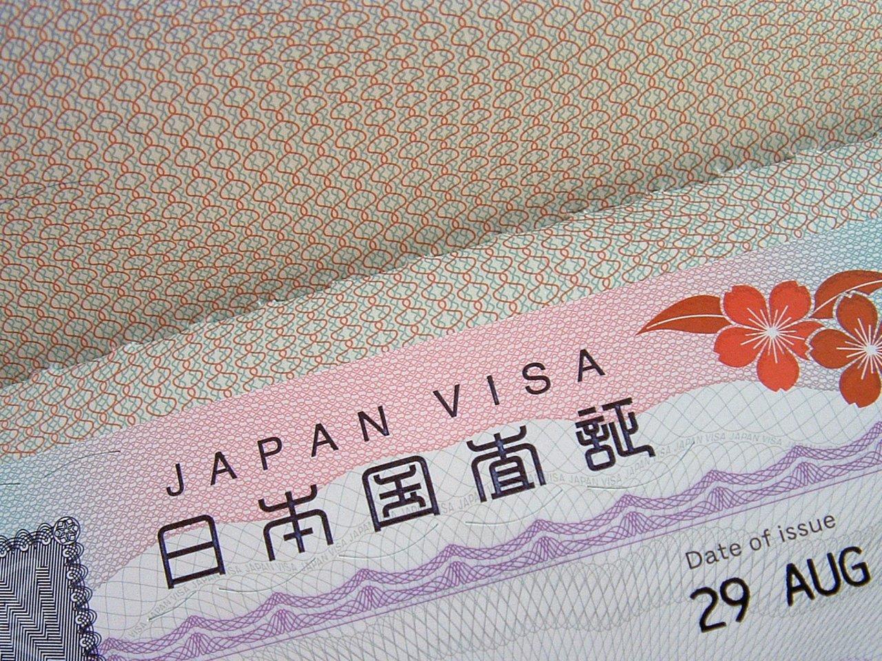 Японская виза в паспорте