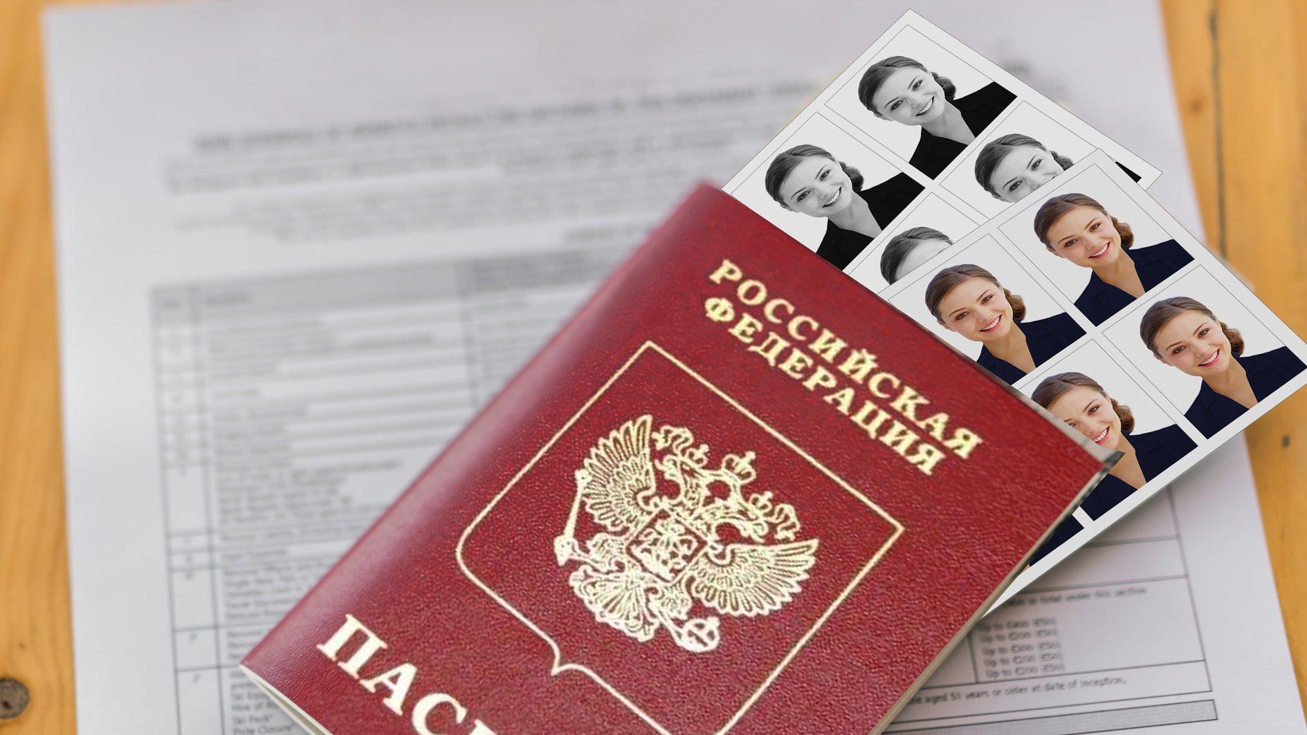 Как приложить фото к пакету документов на загранпаспорт