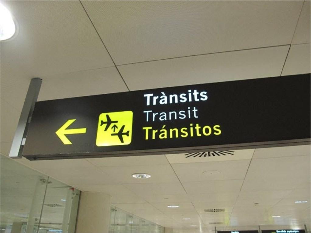 Транзитная зона в аэропорту