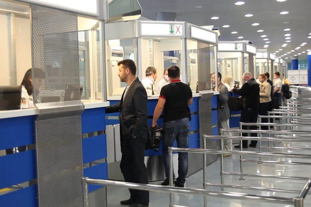Прохождение паспортного контроля на границе