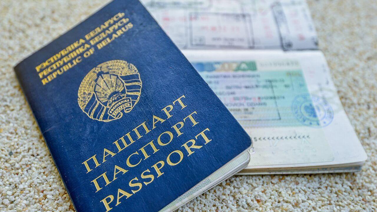 Заграничный паспорт Беларуси